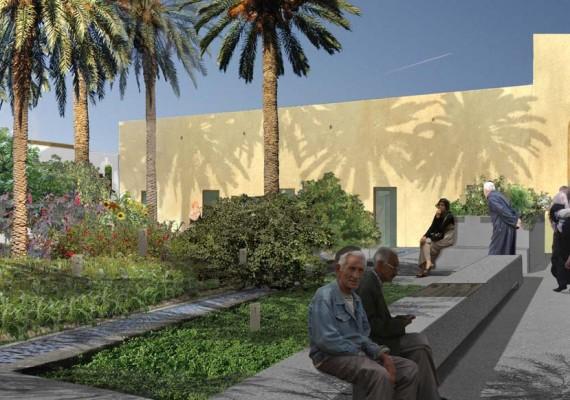 Le jardin du musée de Ghadamès, Libye