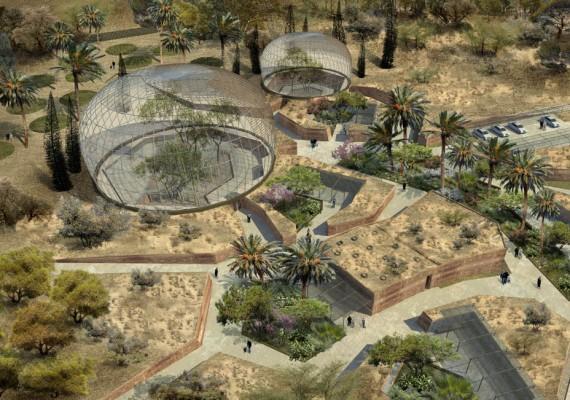 Parc d'Abu Ruya en Libye